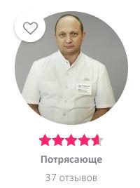 Отзывы на популярном медицинском портале DocDoc.ru